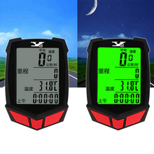 Buy Wireless/Wire English Bike Computer 20 Functions Speedometer Odometer Cycling Wired Wireless+ Bike Stopwatch Bicycle Computer for $8.65 in AliExpress store