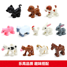 Animal Lepin Building Blocks- Farm Animals Sheep Rabbit Dog Horse Pig Cat Cock Cow Compatible with Duploe Baby Educational Toys