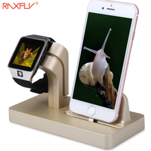 RAXFLY 2 in 1 Charging Bracket Holder Charger Dock Display Cradle For iPhone 6 6s 5 5s SE For Apple Watch Charging Dock Station(China)