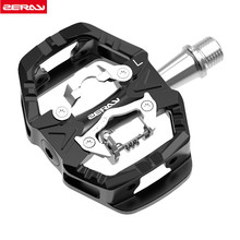 ZERAY Cycling Road Bike MTB Clipless Pedals Self-locking Pedals ZP-109S SPD Compatible Pedals Bike Parts Upgrade of zp-108s