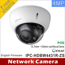 Free shipping Dahua IPC-HDBW4431R-ZS 2.7mm ~12mm varifocal motorized lens network  4MP IR network ip camera Dome POE cctv camera