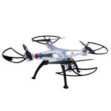 Hot Selling 2016 Original SYMA X8G 2.4G 4CH 6 Axis Gyro RC Quadcopter 360 Degree Rollover - BNF Version With Retail Packaging