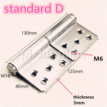 DS343b Thicken Flag-shaped Stainless Steel Furniture Hinge Length 130mm Standard C Bathroom Kitchen Door Hinges Home Decoration