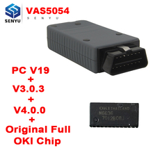VAS5054A Diagnostic Tool Vas 5054a ODIS V4.1.3 Bluetooth Original Full OKI Chip 3.0.3 Support for Audi for Seat for Skoda for VW(China)