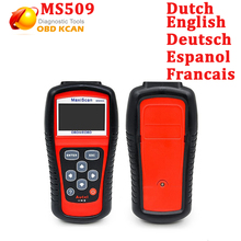 MaxiScan MS509 OBDII/EOBD Scanner for US, European & Asian vehicles Autel  MS 509 support mult-languages Fast  Shipping