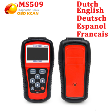 MaxiScan MS509 OBDII/EOBD Scanner for US, European & Asian vehicles Autel MS 509 support mult-languages Fast Shipping(China)