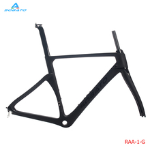 2017 Full monocoque rigid fork road bike frame disk brake frame carbon BSA/BB30 carbon road frame