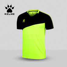 KELME Authentic Mens Soccer Jerseys 2017 Survetement College Uniform Football 2016 Maillot De Foot Training Sport Jersey K078(China)