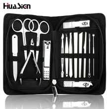 15pcs/set Nail Clippers Manicure Pedicure Kits Professional Stainless Steel Nail Care Tool Sets(China)