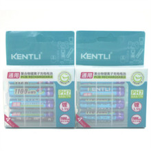 KENTLI 8pcs 1.5v 1100mAh Lithium-ion Polymer Rechargeable Battery Charger AAA Batteries Pack Free Shipping(China)