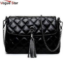 Vogue Star Women Messenger Bags Quilted Leather Women Bag Chain Cross-body Handbag Women's Handbag Brand Lady Shoulder bag LB119(China)