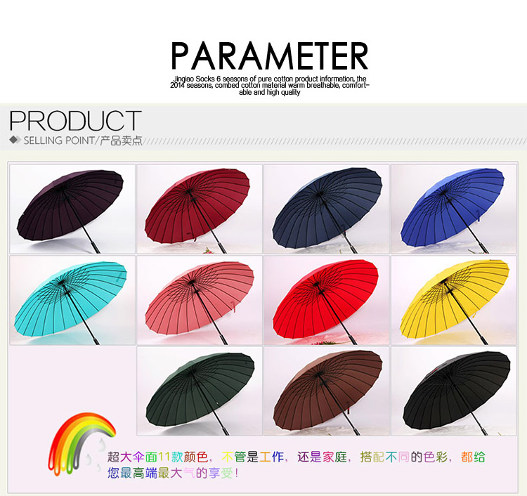 Hot sell Creative long handle outdoor 24 Rib bone straight umbrella large golf umbrellas two or three people compact umbrellas 21
