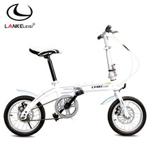 14-inch folding bicycles double disc aluminum fahrrad adult mini bike folding bike(China)