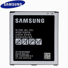 SAMSUNG Original Replacement Battery for Samsung Galaxy Grand Prime G530 G530F G530FZ G530Y G530H EB-BG530BBC NFC