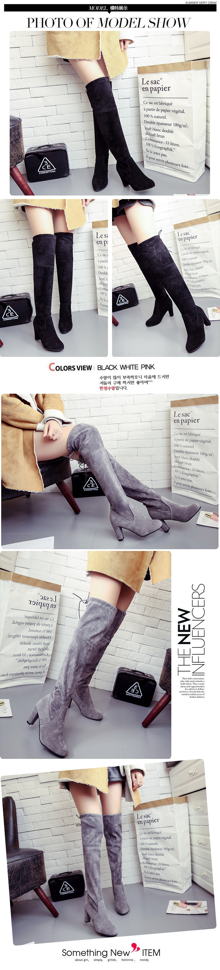 Big size European American stars in spring autumn winter wear the same boots with thin knees and thick heel winter boots women 9