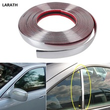 LARATH 5M Chrome Trim Styling Car Sticker Molding Strip Exterior Interior Decoration 6mm /8mm /10mm /15mm /20mm /22mm/25mm /30mm(China)