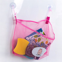 New Baby Kids Bathing Toy Storage Bag Fun Time Bath Tub Organizer Creative Folding Mesh Net Storage Bag YL894254(China)