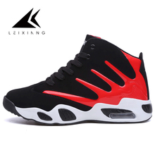 Spring 2017 Adult Sport Shoe wide(c,d,w) High Cut Grip Elastic Men Basketball Shoes(China)