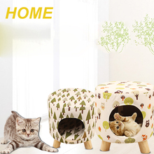 Cats Multiple Styles Stool Nest Creative Soft Small Tents Dog Tray Coussin Chien Bed Cushions Pets Indoor Nurse Tools 60Z1277