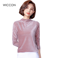 Autumn New Blouse Woman Winter Office Lady Tops Long Sleeve Fashion Striped Shirt Women Work Ladies Wear Cheap Clothes China    (China)