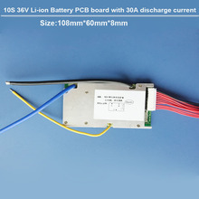 36V Li-ion Battery PCB protection circuit board for 42V 10S lithium Battery pack with 30A constant discharge current