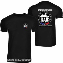 RAID FRENCH POLICE Men's T Shirt ANTI-TERRORISM UNIT GIGN Black O Neck Tee T-shirts S-3XL