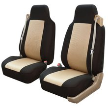 2PCS Car Seat Cover Universal Fit Most Car Auto Interior Decoration Accessories Car Seat Protector Seat Covers & Supports(China)