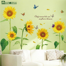 Maruoxuan 2017 New Arrival Sunflower Wall Stickers Living Room Decorations Diy Home Decoration Home Decals Mural Arts Poster(China)