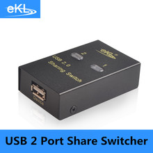 EKL 2 Ports 4 Ports USB 2.0 Sharing Switch Switcher Adapter Box For PC Scanner Printer(China)