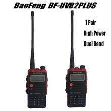 New 1 pair High Power 8W Two Way Walkie Talkie Baofeng BF-UVB2PlusDual Band VHF&UHF BF UVB2 Radio with 4800mAh Li-ion Battery