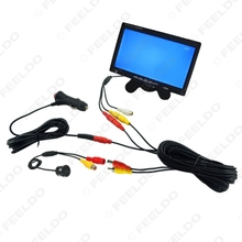 12V Car Cigarette Lighter RCA Video Cable Fast Quick Install 7inch Monitor 18.5mm Rear View Camera Kits #FD-2389