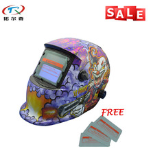 Purple Solar Energy Good Quality Light Weight Shade 9-13 Darkening Welding Helmet TRQ-HD03 with 2200de(China)