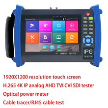 4K H.265 AHD TVI SDI CVI IP camera tester analog CCTV tester monitor with RJ45 cable test ,Optical power meter,Cable tracer(China)