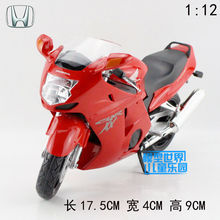 1:12 Alloy motorcycle model , high simulation metal casting motorcycle toys,HONDA CBR1100XX black bird, free shipping
