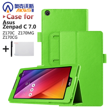 Magnet Leather Cover Stand Case for Asus Zenpad C 7.0 Z170C Z170MG Z170CG Tablet + Screen Protectors + Stylus(China (Mainland))