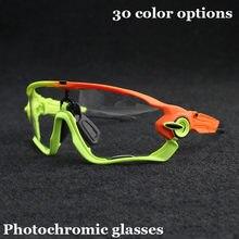 4f2a5fc5b0119f JBR Photochromique Cyclisme Lunettes Hommes Femmes Sport VTT Mountain Road  Bicyclette de Vélo lunettes de Soleil Lunettes UV400 .