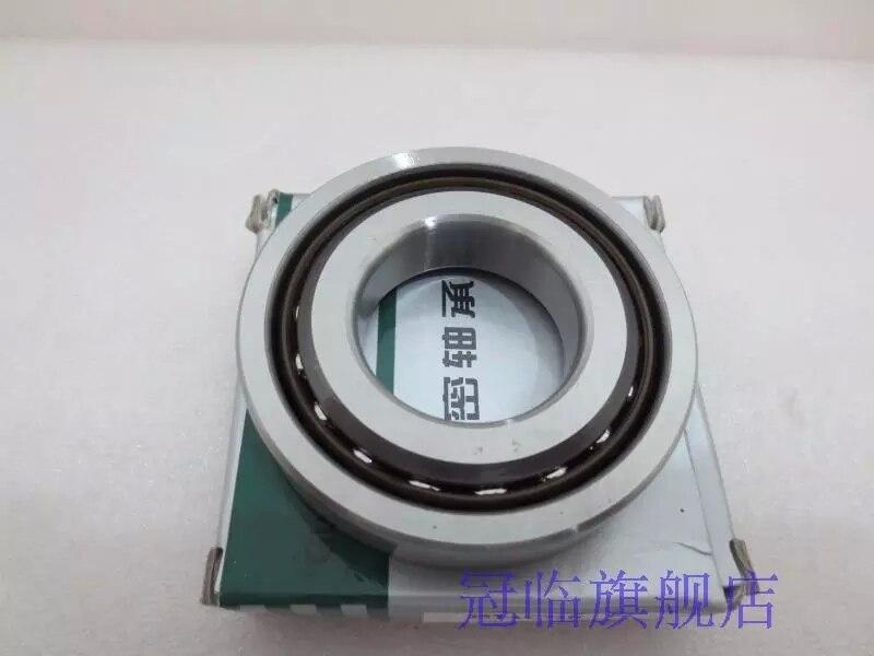 Cost performance 760310 SU P4 ball screw shaft high speed precision bearings<br>