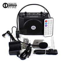 Portable Amplifier Audio Megaphone Mini Speaker Wireless Radio FM USB Player Loudspeaker With Mic For Teaching Speech Tour Guide(China)