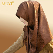 Islamic Products Muslim Women Chic Hijab Turkey Turban Letter Headscarf Silky Satin Shawl Femme Wrap Lady Brown Headband