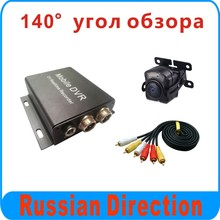 Special for Russia 1 channel CAR DVR Taxi Private Car DVR With 140 Degree IR Camera