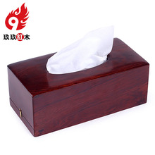 Upscale Chinese rosewood mahogany Tissue Box pumping tray Household living room coffee table Creative tissue pumping storage box