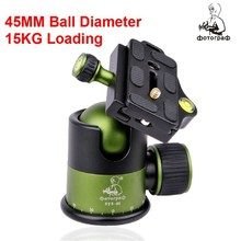 "DPOTORPADP SYS90 1/4"" 15KG 45mm Diameter Professional Aluminum Gimbal Swivel Tripod Ballhead Ball Head with Quick Release Plate"
