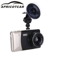 New Manufacturers Sell 4 Inch Video Recorders High-definition Night Vision Double Lens Metal Travel Recorder Reversing CAR DVR(China)