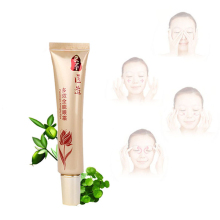 1Pcs Instantly Ageless Eye Cream For Dark Circles Puffy Eyes Remover Fast Powerful Anti Puffiness