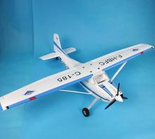 PLANE KIT Remote control airplane Cessna 185 Skylane of 1500mm wingspan