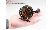 free ship High Quality 6+1 Ball Bearing 2.6:1 Full Metal 60 Fly Fish Reel Former Rafting Fish Reel Ice Fishing Wheel Left/Right