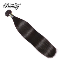 Beauty On Line Straight Malaysian Hair Natural Black Color 100% Human Hair Weave Bundles Remy Hair 8-28 Inches Free Shipping