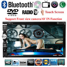 6.95 inch Touch screen support Bluetooth front/ rear camera/ steering wheel control/FM/USB/TF card DVD MP4 MP5 Player