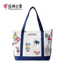 Flower Princess Brand Women Embroidery Fashion Canvas Handbags Ladies White Tote Bag School Girl Top-handle Hand Bags Bolsos