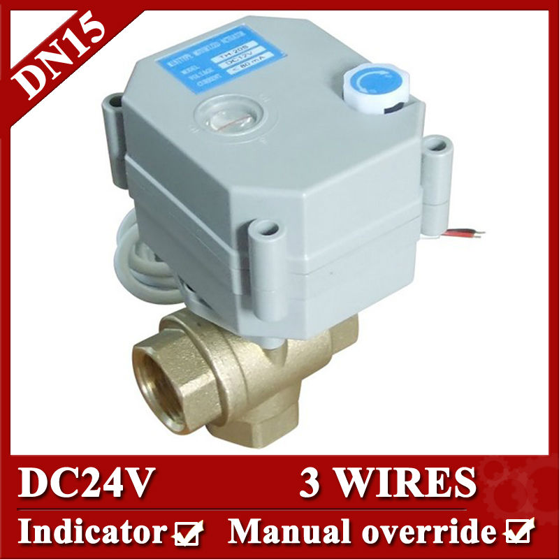 1/2  DC24V Brass 3 port electric valve, 3 way electric motorized valve 3 wires, DN15 electric ball valve with manual override<br>